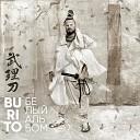 162 Burito Feat Ustinova - Uhodim V Zakat