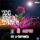 Various Artists    - Fire & Ice (Radio Edit)
