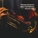Instrumental Jazz Music Ambient - Первый снег