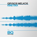 Grykos Melkos - Ping Pong on the Moon