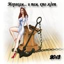 Михайлов Владимир - Уплывает теплоход
