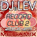 DJ LEV - ELECTRO ЖARA REVOLUTION Track 13