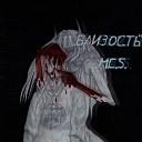 Master of ceremonial sacrifices - Багровый закат