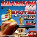 Эльбрус Джанмирзоев - Очаровала