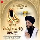 Bhai Amarjit Singh Ji Patiala Wale - Devho Darshan Aapna Prabh Jio