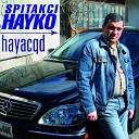 Hayk Ghevondyan - Kaputak achqer