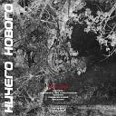 Boychik - Под моей кожей Prod by CloudLight