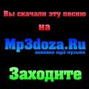 MC Zali - Шаг влево, шаг вперёд Оп сука, делай оп (zaycev.net)