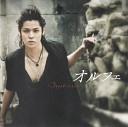 Uta no?Prince-samad Maji LOVE 2000% Idol Song (Ichinose Tokiya)