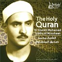 Muhammad Siddiq Al Minshawi - Ghafir