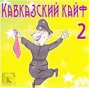 Шалум Пинчасов - Попури