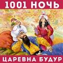Анатолий Кузнецов - Колдунья Маймуна
