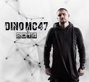 Dino MC47 - Навсегда с тобой (feat. Dino MC47)