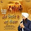 Bhai Satwinder Singh Ji - Daras Pyaas Mero Man Moheyo