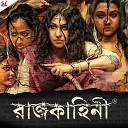 Rekha Bhardwaj - Saanson Se
