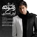 Arash Ahangari - Ahange Zamoone
