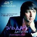 KA4KA.RU - Эльбрус Джанимирзоев - отпускаю 2014