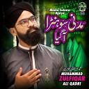 Muhammad Zulfiqar Ali Qadri - Madni Sohnra Agaya