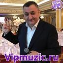 Vardan Urumyan Ashot Saroyan - Im Trchnak