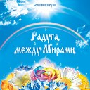 Олег Атаманов - И вот я на Сцене