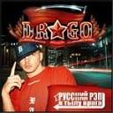 Drago - Реальный хип хоп