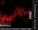 Junior Rodgers - Vamos De Rumba Exodus Tom Enzy Remix AGRMusic