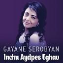 Gayane Serobyan - mi gna