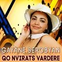 Gayane - Serobyan