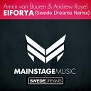 Swede Dreams - (Avicii Swede Dub Mix) (2011)РАДИО РЕКОРД