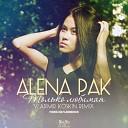 Alena Pak - Только любимая (Vladimir Koski