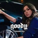 GOODY - Панамера RHM Project Remix