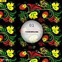 13 Global Deejays - Everybodys Free 2009 Club Mix