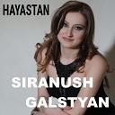Siranush Galstyan - Sarvori erge