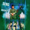 Музыка В Машину 2020 - GAYAZOV BROTHER Пьяный туман DJ Prezzplay Remix