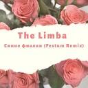 Музыка В Машину 2020 - The Limba Синие фиалки Festum Remix