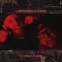 Locowood Mike - С Самых низов