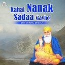 Bhai Gurdial Singh Ji - Har Jio Nimaniyan Tu Maan
