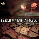 Ali Haider - Agaya Amma Lab E Kausar