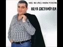 Hayk Ghevondyan - Hayrik www muzonx ru
