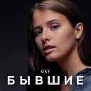 J МОРС - Дождем