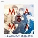 Matoma Remix - Aha The Sun Always Shines O