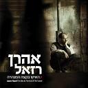 Aaron Razel feat Yonatan Razel - Machey U massey feat Yonatan Razel