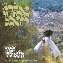 Aaron Razel feat Yonatan Razel - I Shall Lift My Eyes feat Yonatan Razel