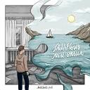 MELLIFLOUS - Мой океан prod by MELLIBeats