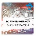 Arefiev Инфинити - Трек Dj Timur Smirnov Radio Edit