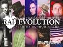 RAЙ - Evolution. Религия Ночной Жизни