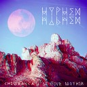 Hyphen Hyphen - Only one