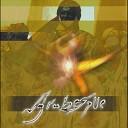 Arabesque - Heal Me