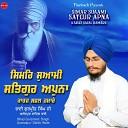 Bhai Gurpreet Singh Ji AnandPur Sahib Wale - Har Jio Kirpa Kro Tu Pyare