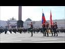Духовой Оркестр - Slow march Victory Yuri Griboedov